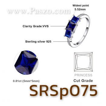 แหวนพลอยสีน้ำเงิน พลอย3เม็ด บ่าฝังเพชร #2