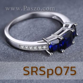 แหวนพลอยสีน้ำเงิน พลอย3เม็ด บ่าฝังเพชร #5