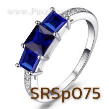 แหวนพลอยสีน้ำเงิน พลอย3เม็ด บ่าฝังเพชร แหวนพลอยไพลิน แหวนเงินแท้ พลอยสีน้ำเงิน