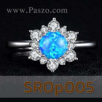 แหวนพลอยโอปอล์ สีฟ้า ล้อมเพชร #5