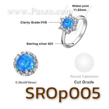 แหวนพลอยโอปอล์ สีฟ้า ล้อมเพชร #2