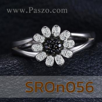 แหวนดอกเดซี่ แหวนดอกไม้ แหวนนิล #3