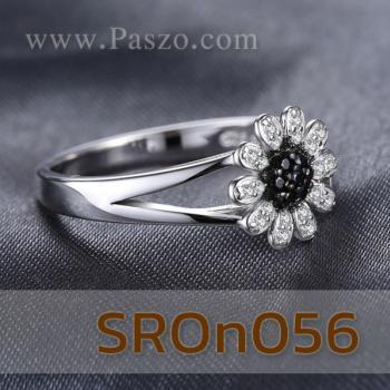 แหวนดอกเดซี่ แหวนดอกไม้ แหวนนิล #5