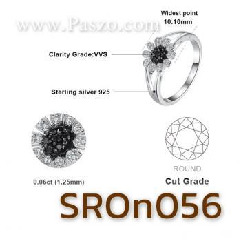 แหวนดอกเดซี่ แหวนดอกไม้ แหวนนิล #2