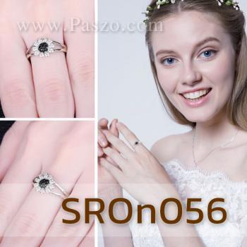 แหวนดอกเดซี่ แหวนดอกไม้ แหวนนิล #4