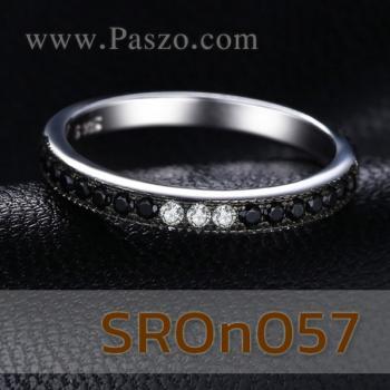 แหวนนิล ประดับเพชร แหวนพลอยแถว #3
