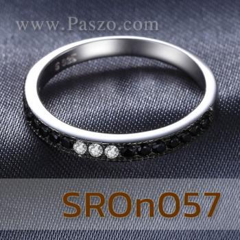 แหวนนิล ประดับเพชร แหวนพลอยแถว #5