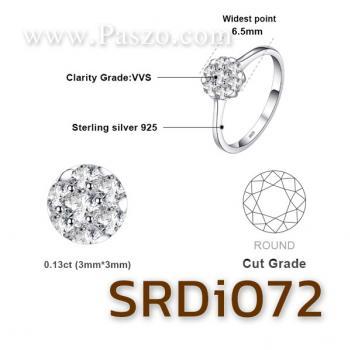 แหวนเพชร แหวนดอกไม้ ฝังเพชร #2