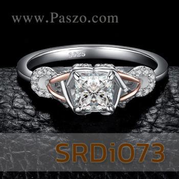 แหวนเพชร แหวนเงิน ฝังเพชร #2