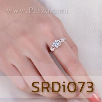 แหวนเพชร แหวนเงิน ฝังเพชร #3