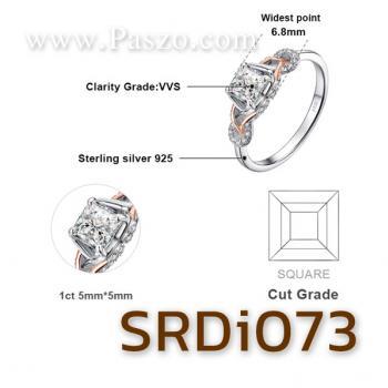 แหวนเพชร แหวนเงิน ฝังเพชร #5