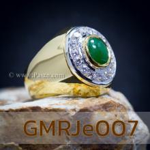 แหวนหยก แหวนผู้ชาย แหวนทอง ฝังหยก ล้อมเพชร สำหรับผู้ชายนิ้วเล็ก