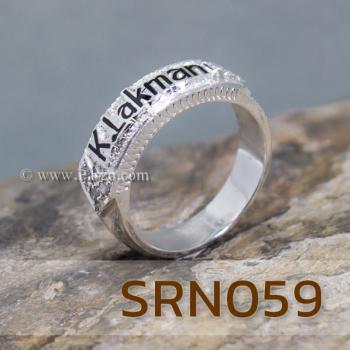 แหวนนามสกุล ลงยาสีดำ แหวนเงิน #2