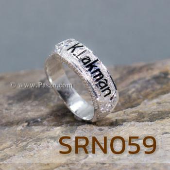 แหวนนามสกุล ลงยาสีดำ แหวนเงิน #3