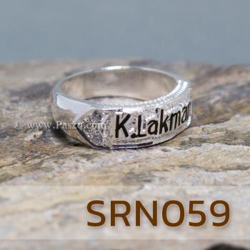 แหวนนามสกุล ลงยาสีดำ แหวนเงิน #4