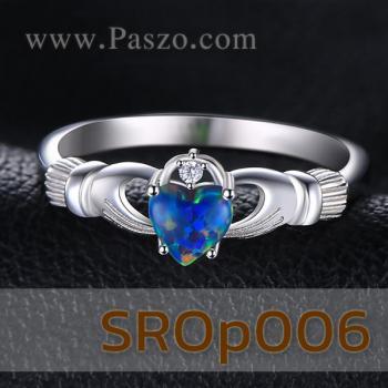 แหวนพลอยโอปอล์ แหวนรูปหัวใจ แหวนแห่งรัก #5