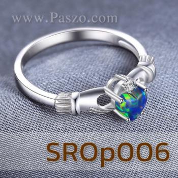 แหวนพลอยโอปอล์ แหวนรูปหัวใจ แหวนแห่งรัก #4