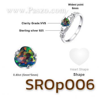 แหวนพลอยโอปอล์ แหวนรูปหัวใจ แหวนแห่งรัก #2