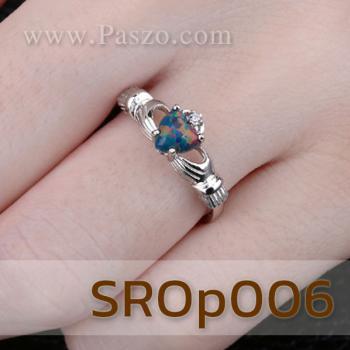แหวนพลอยโอปอล์ แหวนรูปหัวใจ แหวนแห่งรัก #3