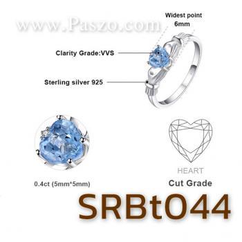 แหวนพลอยอะความารีน แหวนรูปหัวใจ แหวนแห่งรัก #2
