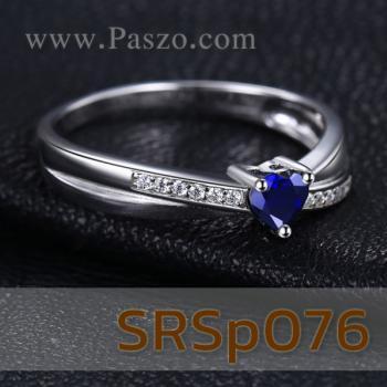 แหวนพลอยรูปหัวใจ แหวนพลอยไพลิน พลอยสีน้ำเงิน #5