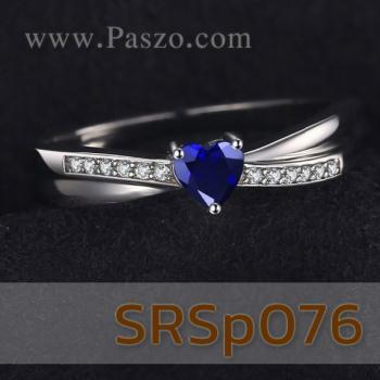 แหวนพลอยรูปหัวใจ แหวนพลอยไพลิน พลอยสีน้ำเงิน #3