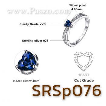 แหวนพลอยรูปหัวใจ แหวนพลอยไพลิน พลอยสีน้ำเงิน #2