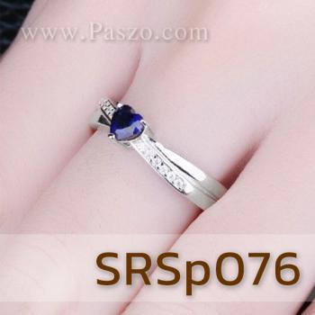 แหวนพลอยรูปหัวใจ แหวนพลอยไพลิน พลอยสีน้ำเงิน #4