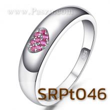 แหวนเงิน รูปหัวใจ ฝังพลอยสีชมพู แหวนเงินแท้