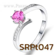 แหวนพลอยสีชมพู แหวนเงินแท้ ประดับเพชร