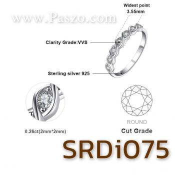 แหวนเพชร พลอย7เม็ด แหวนเงินแท้ #2