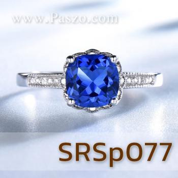 แหวนพลอยสีน้ำเงิน เม็ดสี่เหลี่ยม ประดับเพชร #2