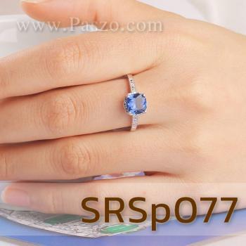 แหวนพลอยสีน้ำเงิน เม็ดสี่เหลี่ยม ประดับเพชร #3