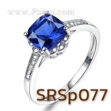 แหวนพลอยสีน้ำเงิน เม็ดสี่เหลี่ยม ประดับเพชร แหวนพลอยไพลิน แหวนเงินแท้