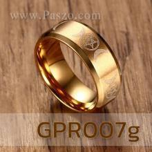 แหวนเกลี้ยงสัญลักษณ์ดาว5แฉกและพระจันทร์เสี้ยว ชุบทอง แหวนสแตนเลส แหวนเกลี้ยง แหวนตะไบขอบ