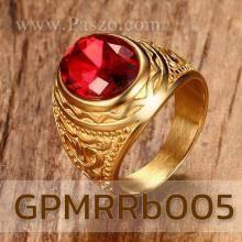 แหวนผู้ชาย พลอยสีแดง แหวนทองชุบ พลอยทับทิม แหวนสแตนเลส