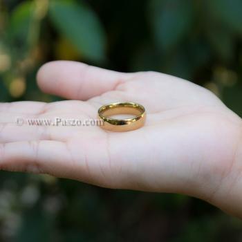 แหวนทอง แหวนเกลี้ยง แหวนหน้าโค้ง #6