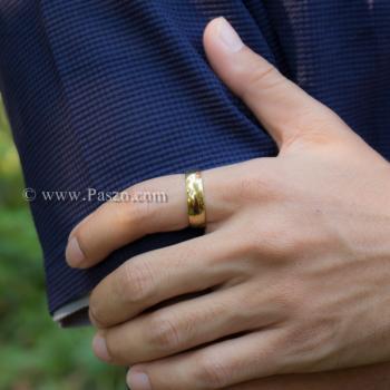 แหวนทอง แหวนเกลี้ยง แหวนหน้าโค้ง #5