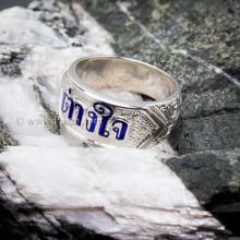 แหวนนามสกุล ลงยาสีน้ำเงิน หน้ากว้าง10มิล แหวนชื่อ แหวนนามสกุลเงินแท้ แกะสลักลายไทย