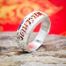แหวนนามสกุล ลงยาสีแดง แหวนเงิน ฝังเพชร แกะสลักลายไทย