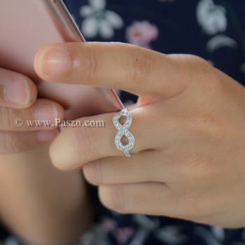 แหวนอินฟินิตี้ infinity แหวนเพชร #6