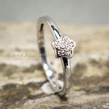 แหวนเพชร รูปดาว แหวนเงินแท้ #2