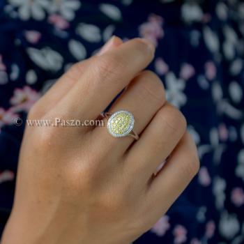 แหวนล้อมเพชร แหวนบุษราคัม ล้อมเพชร #5