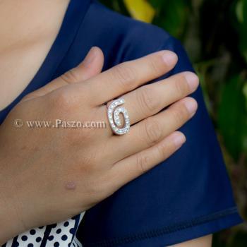 แหวนเพชร แหวนเงินแท้ ฝังเพชร #3