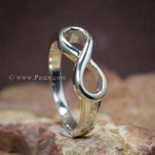 แหวนอินฟินิตี้ แหวนเงินแท้ Infinity