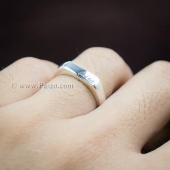 แหวนเงิน แหวนหน้าปาด แหวนสลักชื่อ #3