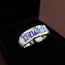 แหวนนามสกุล แหวนเงินแท้ หน้ากว้าง6มิล  แหวนลงยาสีน้ำเงิน