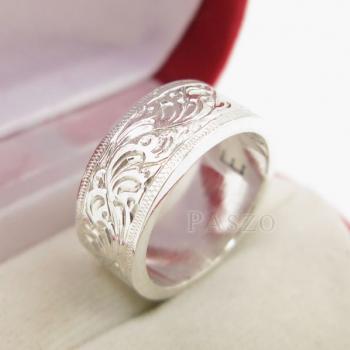 แหวนแกะลายรอบวง หน้ากว้าง8มิล แหวนเกลี้ยงหน้าเรียบ #5