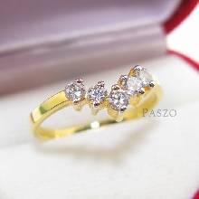 แหวนเพชร แหวนมงกุฎ แหวนทองชุบ