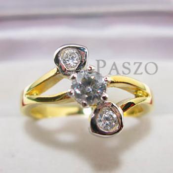 แหวนเพชร แหวนทองชุบ  #2
